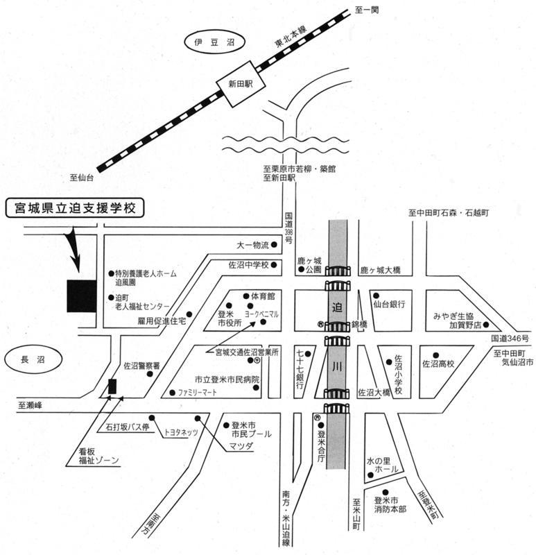 学校周辺地図